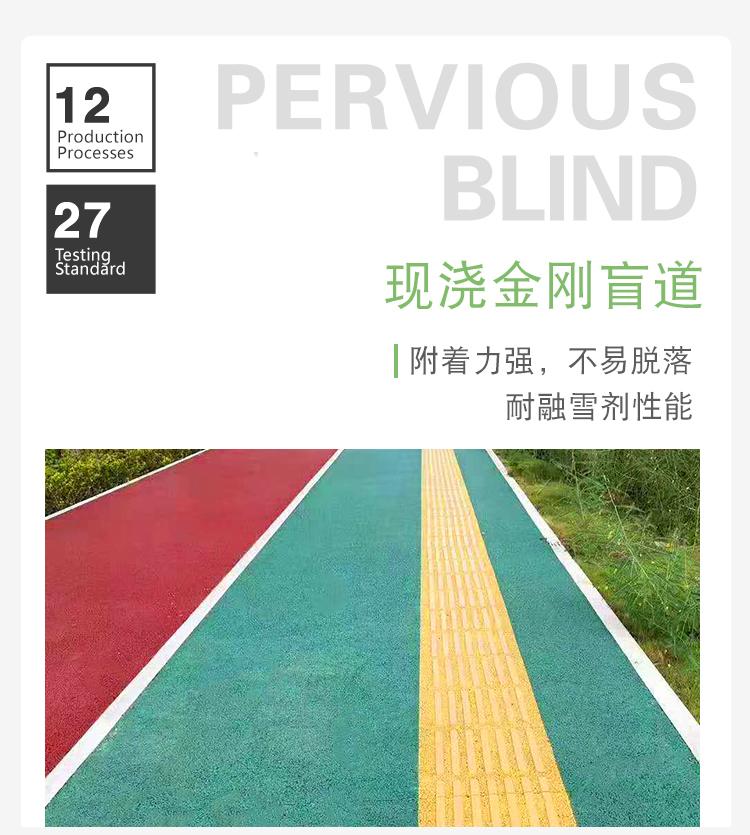 盲道--_01.jpg